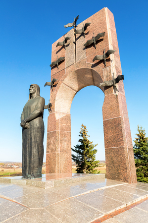 Samara, Russia - April 30, 2017: Monument to the family of Volodichkiny at the memorial complex in Alekseevka. Monument was unveiled on May 1995, height  - 11.5 m Editorial