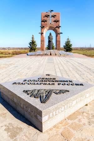 m: Samara, Russia - April 30, 2017: Monument to the family of Volodichkiny at the memorial complex in Alekseevka. Monument was unveiled on May 1995, height  - 11.5 m Editorial