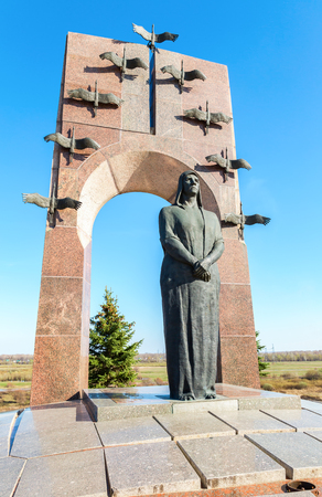 stele: Samara, Russia - April 30, 2017: Monument to the family of Volodichkiny at the memorial complex in Alekseevka. Monument was unveiled on May 1995, height  - 11.5 m Editorial