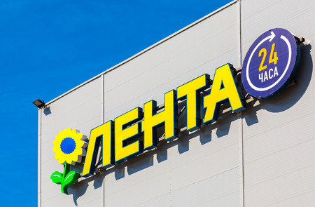 Samara, Russia - May 26, 2017: Emblem of the supermarket Lenta against the blue sky. Lenta is one of the largest retail chains in Russia Editorial