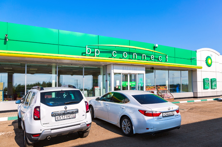 Novgorod region, Russia - August 17, 2017: BP or British Petroleum gas station in summer day. British Petroleum is a British multinational oil and gas company Editorial