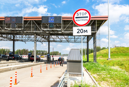 turnpike: Moscow, Russia - July 16, 2017: Automatic point of payment on a toll road. Russian highway number M11 Editorial