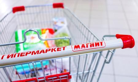 Samara, Russia - September 3, 2017: Shopping cart family hypermarket Magnet. Russias largest retailer Editorial