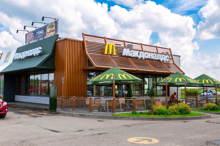 Tver region, Russia - July 16, 2017: McDonalds fast food restaurant in summer day. McDonalds is the worlds largest chain of fast food restaurants