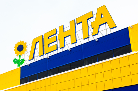 Samara, Russia - December 15, 2017: Emblem of the Lenta store against the cloudy sky. Lenta is one of the largest food retail chains in Russia Editorial