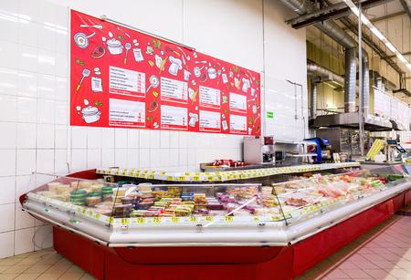 Samara, Russia - January 2, 2018: Interior of the hypermarket Auchan. French distribution network