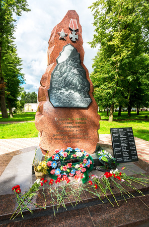Borovichi, Russia - August 7, 2017: Monument to heroes and veterans of local wars