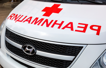Samara, Russia - May 12, 2018: Ambulance car with the red cross. Text in russian: Reanimation