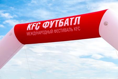 Samara, Russia - May 12, 2018: International Festival of Active Lifestyle KFC Battle Fest