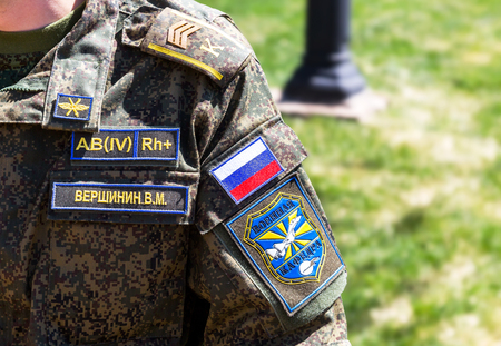 Samara, Russia - May 27, 2018: Chevron on the sleeve military uniforms of the russian cadet