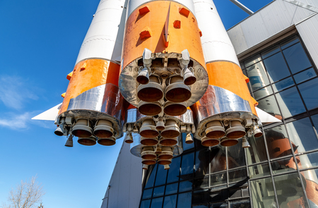 Samara, Russia - April 12, 2018: Rocket engines of Soyuz type rocket. Soyuz launch vehicle is the most frequently used launch vehicle in the world