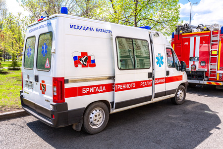 Samara, Russia - May 9, 2018: Ambulance car parked up at the street. Text on russian: Team of emergency response Editorial