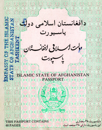 Tashkent, Uzbekistan - December 5, 2017: Fragment of Islamic state of Afghanistan old passport close up 報道画像