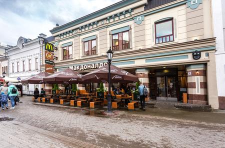 Kazan, Russia - June 10, 2018: McDonald's fast food restaurant on the Bauman pedestrian street