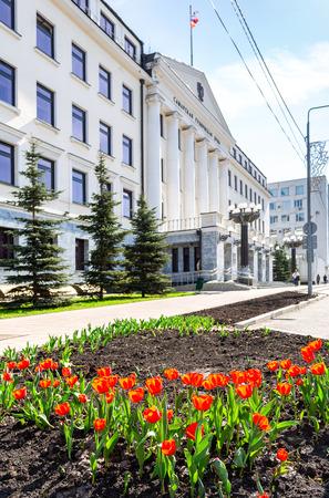 Samara, Russia - May 6, 2018: Office building of the Samara Region Duma. Provincial government office