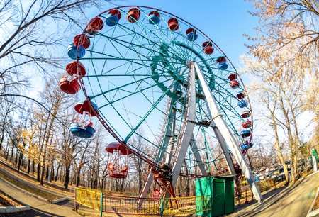 Ferris wheel. Big observation wheel in the autumn park in Samara, Russia