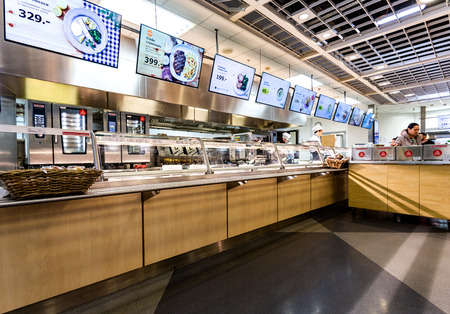 Samara, Russia - November 18, 2018: Restaurant in the IKEA Store. IKEA is the world's largest furniture retailer, founded in Sweden