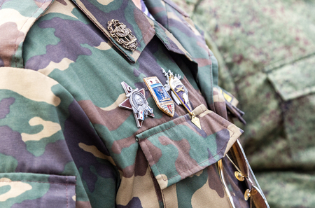 Samara, Russia - October 6, 2018: Different awards and badges on the russian military uniform
