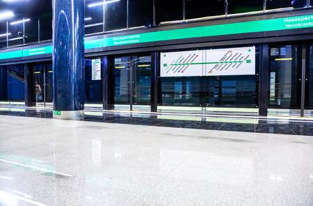 Saint Petersburg, Russia - August 7, 2017: Interior of a subway station Novokrestovskaya 新聞圖片