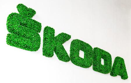 Samara, Russia - May 19, 2018: Skoda cars dealership sign. Skoda Auto is an automobile manufacturer based in the Czech Republic Редакционное