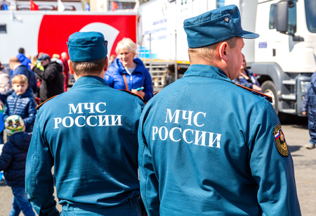Samara, Russia - May 1, 2019: Russian emercom officers in uniform. Text on russian: MOE RUSSIA Redactioneel