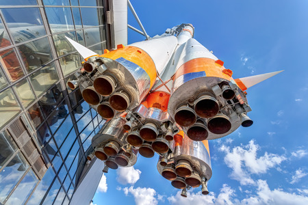 Samara, Russia - May 4, 2019: Nozzles of rocket engines of Soyuz type rocket against the blue sky