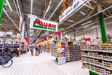 Samara, Russia - 22 giugno 2019: Interno dell'ipermercato Auchan. Rete di distribuzione francese Editoriali