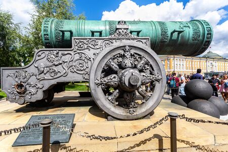 Moscow, Russia - July 9, 2019: Tsar Cannon on the grounds of the Moscow Kremlin in summer day Editorial