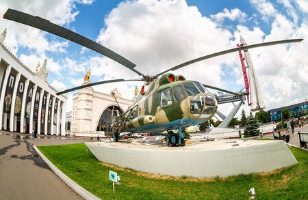 Moscow, Russia - July 8, 2019: Russian Air Force Mi-8 helicopter in camouflage painting at the All-Russian exhibition center (VDNKH)
