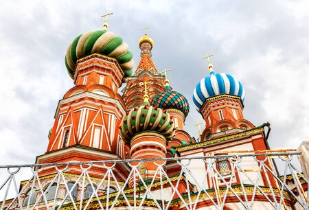 Russian ancient orthodox architecture. Domes of Saint Basil's (Pokrovsky) Cathedral on Red Square in Moscow, Russia