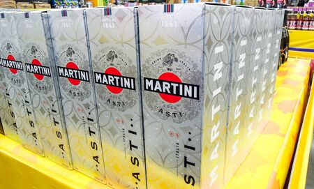 Samara, Russia - March 7, 2020: Bottled alcoholic sparkling beverages Martini ready for sale on the shelf in superstore. Various bottled alcoholic beverages and spirit drinks Stock Photo