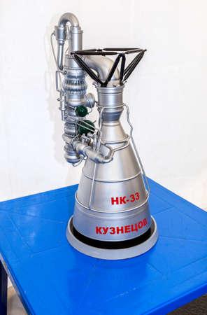 "Samara, Russia - November 4, 2017: Mockup of space rocket engine NK-33 by the Corporation ""Kuznetsov"" at the free exposition on Kuibyshev square"
