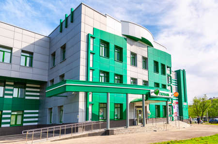 Novokuybyshevsk, Russia - May 12, 2020: Office building of the Sberbank. Largest russian bank. Text in russian: Sberbank Editorial
