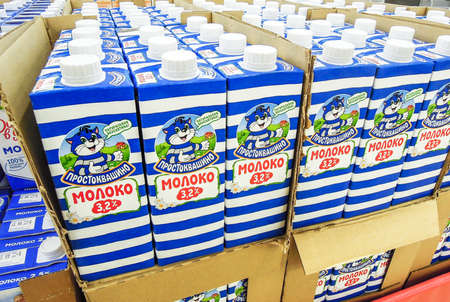 Samara, Russia - March 18, 2020: Packaged milk Prostokvashino ready for sale at the superstore