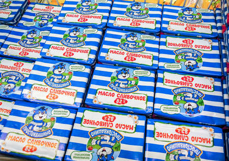Samara, Russia - November 11, 2019: Packaged butter Prostokvashino ready for sale at the superstore. Butter is a dairy product made from the fat and protein components