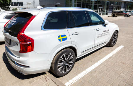 Samara, Russia - May 29, 2020: Volvo XC90 near the office of official dealer Editorial