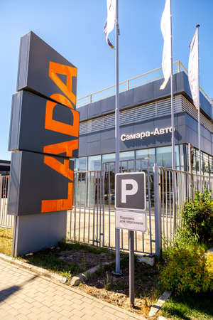 Samara, Russia - May 29, 2020: Building of official dealer Lada in summer day. Lada is a Russian automobile manufacturer