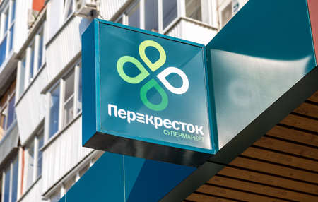 Samara, Russia - May 4, 2019: Signboard with emblem of a Perekrestok Store. Perekrestok is a Russian supermarket chain operated by X5 Retail Group