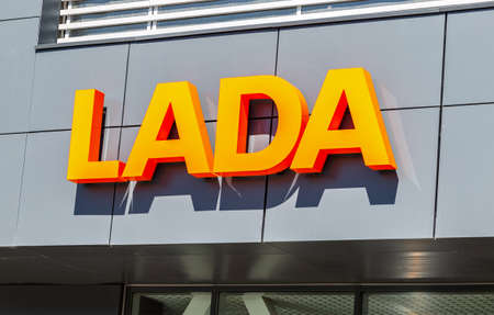 Samara, Russia - May 29, 2020: Dealership sign Lada on the office of official dealer. Lada is a Russian automobile manufacturer