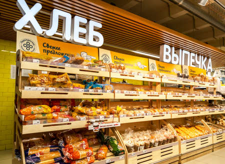 Samara, Russia - May 1, 2019: Bakery products ready to sale in the new hypermarket