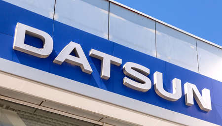Samara, Russia - May 29, 2020: Datsun dealership sign on the office of official dealer. Datsun is an automobile brand owned by the Nissan Motor Company