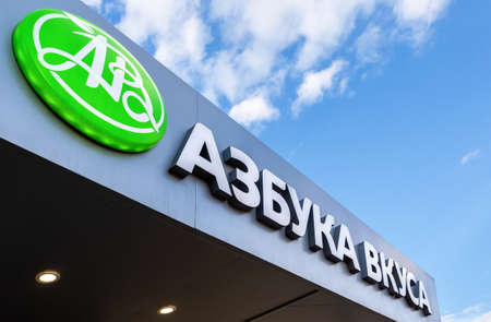 Moscow, Russia - July 9, 2019: Signboard with emblem of Azbuka Vkusa (Alphabet of Taste) supermarket. Azbuka Vkusa is a supermarket chain operated 90 stores in Russia