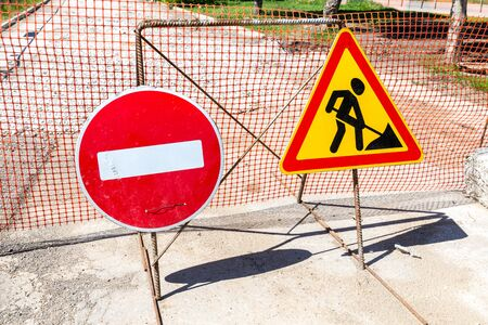 Road works traffic sign at the city street, stop sign! Road under construction. Road ban sign Stock Photo