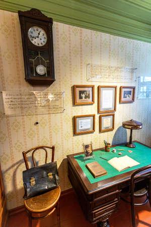 Samara, Russia - June 12, 2019: Interior of the Russian film director Eldar Ryazanov museum