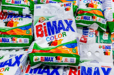 Samara, Russia - March 31, 2019: BiMax washing powder on the shelf ready for sale at the store