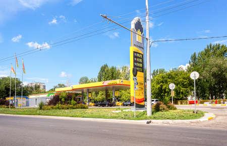 Samara, Russia - July 2, 2021: Rosneft gas station at the city street in summer. Rosneft branded filling station Editorial