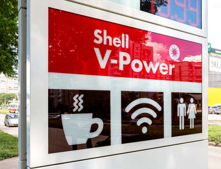 Samara, Russia - July 2, 2021: Shell V-power signboard at the Shell fuel station. Royal Dutch Shell is an Anglo-Dutch multinational oil and gas company