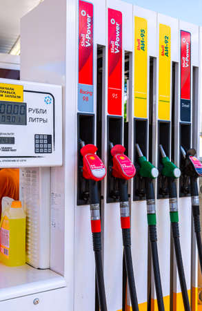 Samara, Russia - July 4, 2021: Filling column with different fuels at the Shell gas station. Shell V-power fuel station Editorial