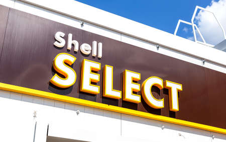 Samara, Russia - July 4, 2021: A Shell Select storefront at Shell gas station. Royal Dutch Shell is an Anglo-Dutch multinational oil and gas company