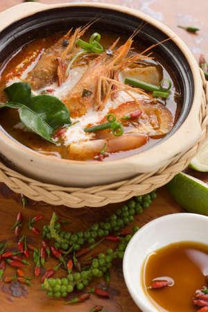 sharpen: Tom Yam Kung w Dash of Coconut Suntan; Southern Thailand Style. Non sharpen